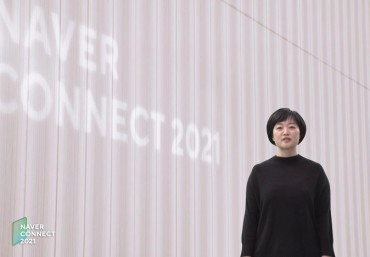 Naver to Spend 180 bln Won to Support Small Business Owners