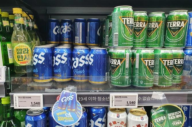S. Korean Households Consume More Beer than Bars