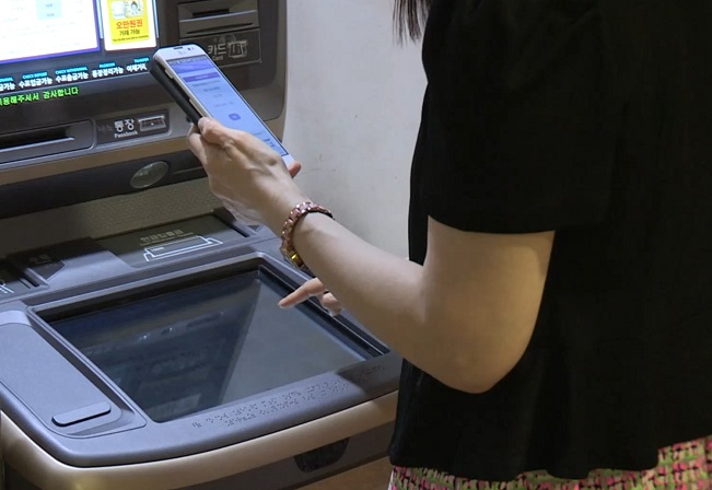 A client uses an ATM at a bank in Seoul. (Yonhap)