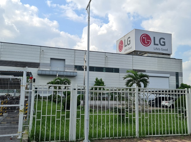 LG Electronics Reaffirms Plan to Build 2nd R&D Center in Vietnam