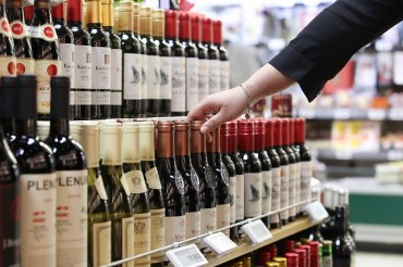 S. Korea's Wine Imports Hit Record High in 2020 amid Pandemic