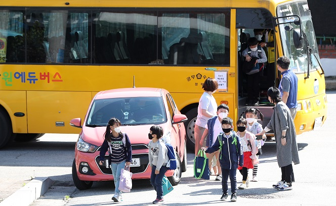 Twelve More Facility Types to be Subject to School Bus Safety Regulations