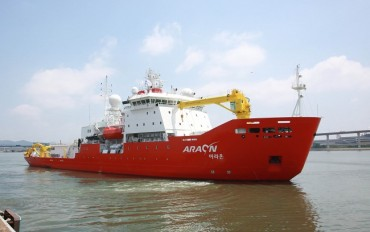 S. Korean Icebreaker Begins Journey to Antarctica amid Coronavirus Pandemic