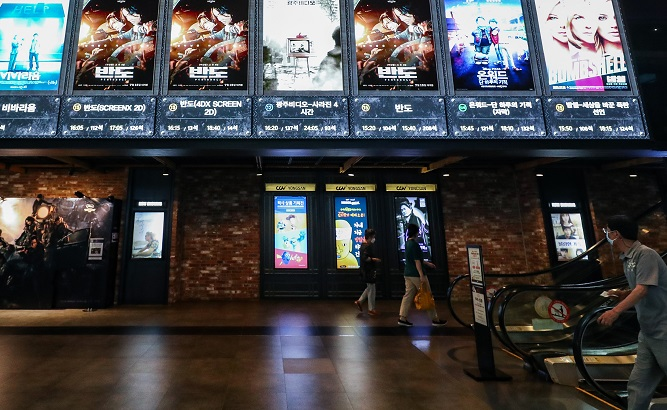 Cinema Chains, Distributors Remain in Red in Q3, but Have Likely Bottomed Out