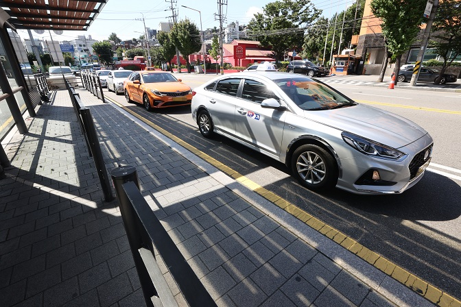 """Ansan to Stage """"Don't Call Shotgun"""" Campaign for Taxi Users"""