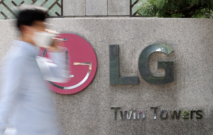 LG Demands 'Reasonable' Compensation from SK in Battery Row Settlement