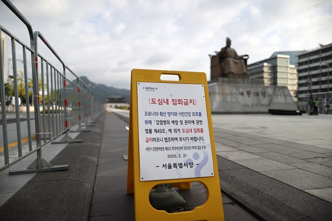 9 in 10 Koreans View Rally Restrictions as Necessary to Fight COVID-19