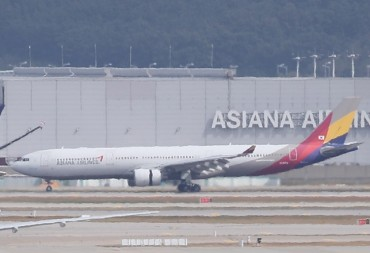 Owner of Korean Air in Talks to Acquire Asiana Airlines