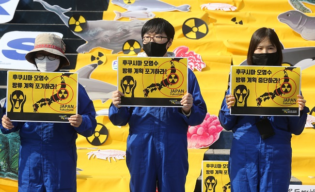 Suhyup Chief Demands Japan Cancel Plan to Release Radioactive Water