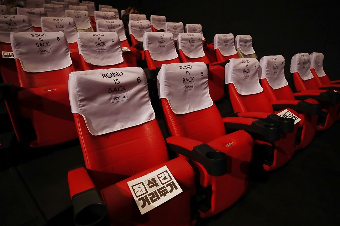This file photo, taken Oct. 28, 2020, shows an empty movie theater in central Seoul amid the new coronavirus pandemic. (Yonhap)