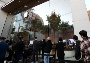 Apple Eyes Bigger Share of S. Korean Market