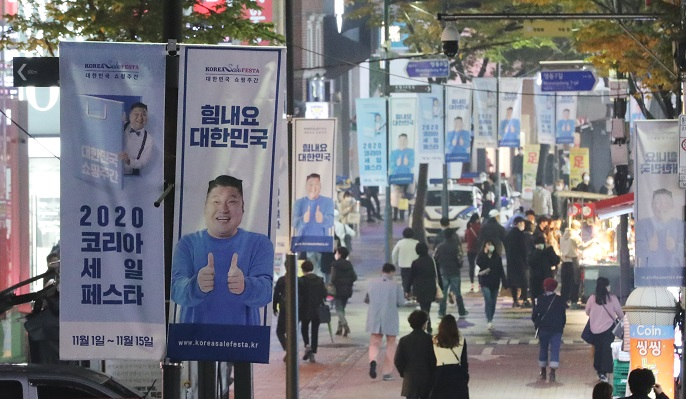 Signs in central Seoul advertising the annual Korea Sale FESTA on Nov. 1, 2020, which will run for two weeks starting the same day, to attract foreign tourists and boost domestic consumption. (Yonhap)