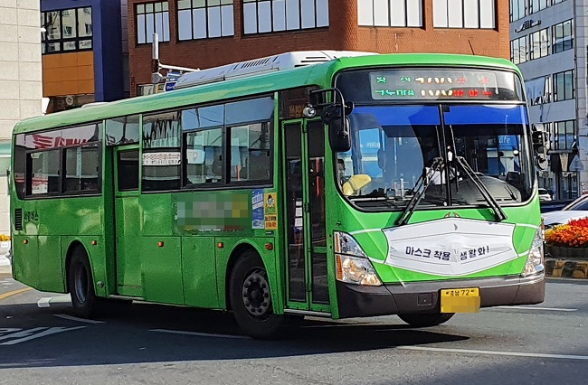 A bus with a mask sign on its front is shown in this photo provided by the Seosan municipal office on Nov. 2, 2020.