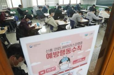 S. Korea to Heighten Alert Ahead of College Entrance Exam
