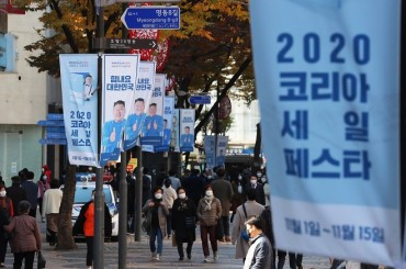 Card Spending Up 6.3 pct On-year During Nationwide Shopping Festival in Nov.