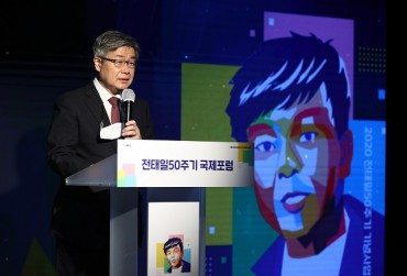 Seoul Hosts Global Labor Forum in Memory of Iconic Labor Activist