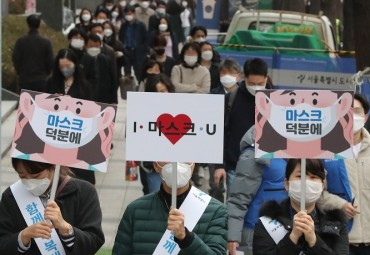 S. Koreans Urged to Wear Masks or Face New Fine