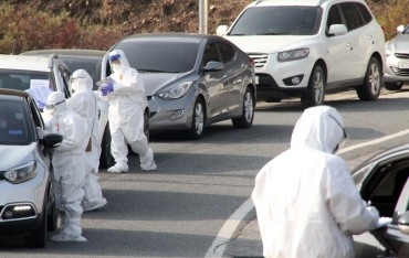 Seoul Mulls Stricter Social Distancing as New Infections Exceed 200 for 2nd Day