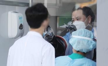New Virus Cases in S. Korea Exceed 200 as Gov't Mulls Enhancing Social Distancing