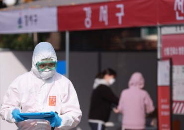 S. Korea Warns of Another Wave of Pandemic as New Virus Cases Over 200 for 3rd Day