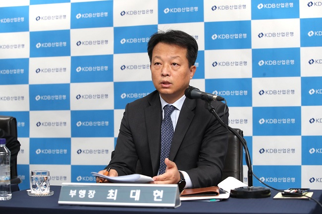 KDB Executive Director Choi Dae-hyon gives a briefing on the integration of Korean Air and Asiana Airlines at an online press conference held at the state bank's headquarters in Yeouido in Seoul on Nov. 19, 2020, in the photo provided by the Korea Development Bank.