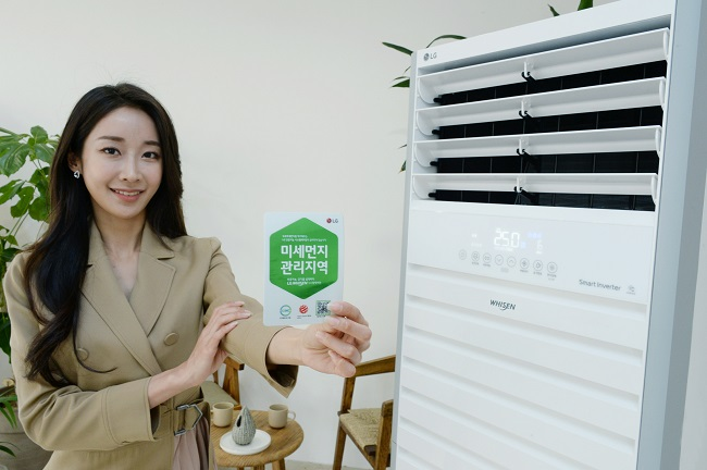 This photo provided by LG Electronics Inc. on Nov. 20, 2020, shows a model promoting the company's floor-standing commercial air conditioning unit with an air purification feature.