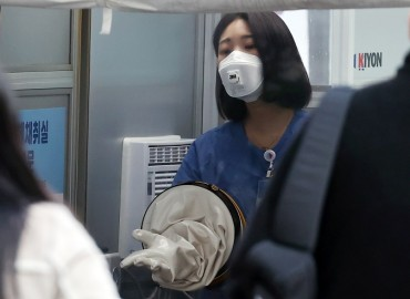 New Virus Cases Below 300 for First Time in 6 Days, Tougher Virus Curbs Imminent in Greater Seoul