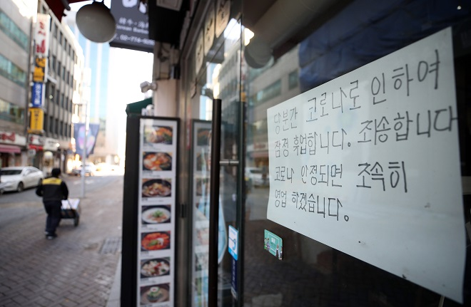 A restaurant in Seoul's central shopping district of Myeongdong announces a temporary closure due to the coronavirus in a notice placed outside on Nov. 23, 2020. (Yonhap)