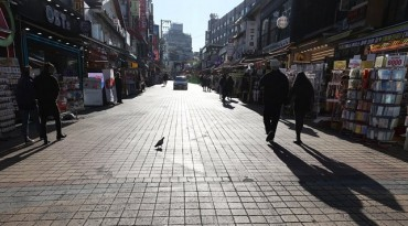 Upgraded Distancing Rules Again Disrupting Daily Life in Seoul