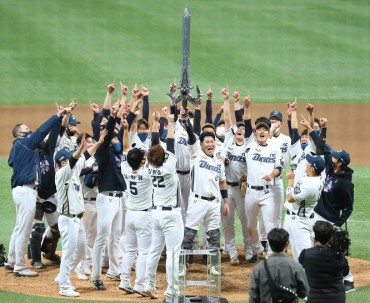 What Trophy? KBO's Dinos Celebrate Korean Series Title with Giant Sword