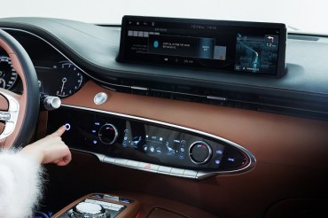 Hyundai's Genesis to Employ Industry's First Biometric Technology for GV70 SUV