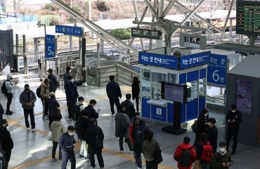 Korea Railroad to Suspend Services on 16 Lines Due to Workers' Industrial Action