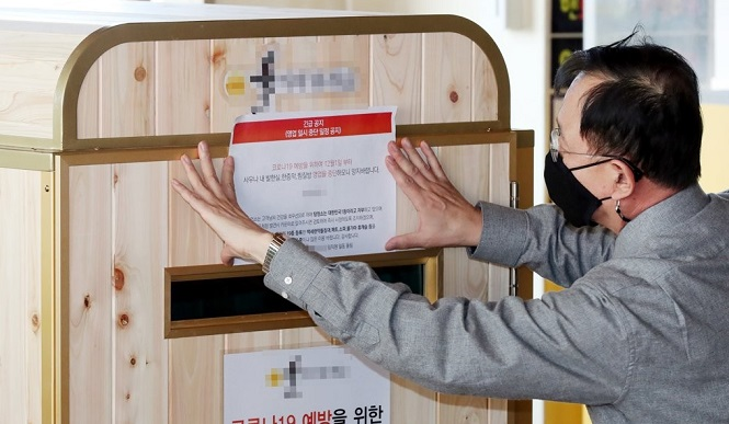 S. Korea Braces for 'Toughest' Virus Battle in Winter, People Urged to Follow Antivirus Curbs