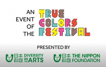 Inaugural True Colors Film Festival 2020 – One World, One Family