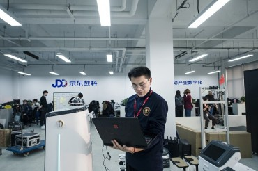 JD.com: Where Technology is Shaping the Future of Retail