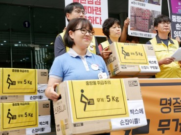 Shopping Malls Plan to Install Handles on Delivery Boxes for Employee Safety