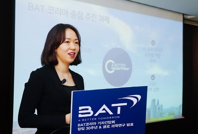 This photo taken Nov. 5, 2020, shows BAT Korea Country Manager Kim Eun-ji during a press conference on the company's business plans in South Korea at the Plaza Hotel in central Seoul. (Yonhap)