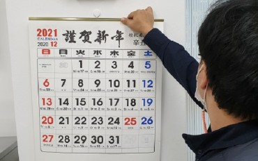 Calendar Sales Soar as Companies Cut Back on Freebies