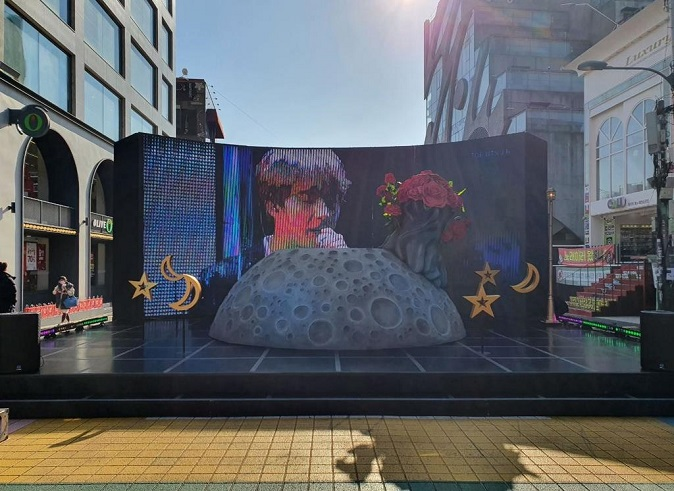 This photo, provided by Seoul's Mapo Ward Office on Dec. 1, 2020, shows a special LED installation on the BTS Jin Theme Street near Hongik University.