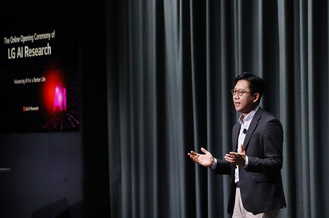 This photo provided by LG Corp. on Dec. 7, 2020, shows Bae Kyung-hoon, chief of LG AI Research, speaking at the online opening ceremony of LG Group's AI research hub.