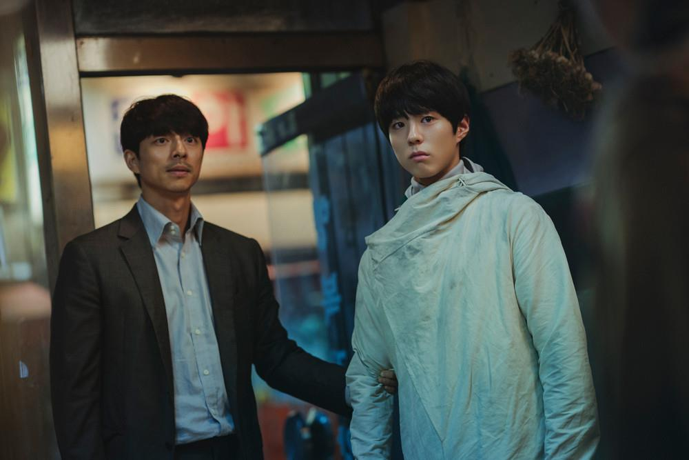 """This image provided by CJ Entertainment shows a scene from """"Seobok."""""""