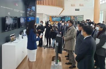 LG Uplus to Test mmWave 5G at University Campus