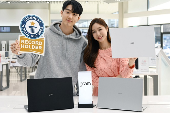 LG Releases New 16-inch Gram Laptop