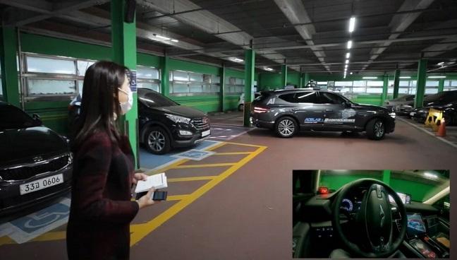 LG Uplus Shows Off 5G Autonomous Parking Tech
