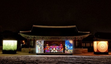 MMCA Brings Modern Media Art to Historic Joseon-era Venue