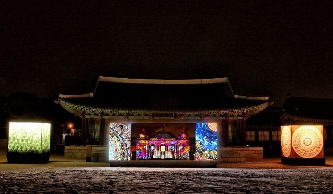 MMCA Brings Modern Media Art to Historic Joseon-era Venue