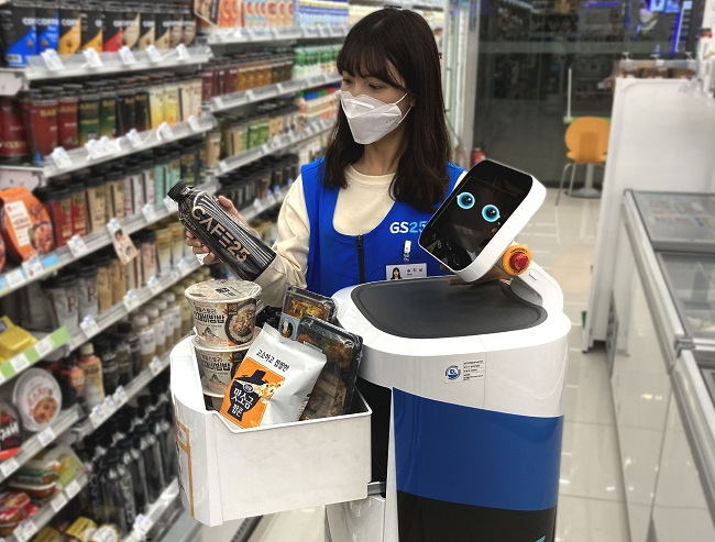 GS25 Begins Robot Delivery Service