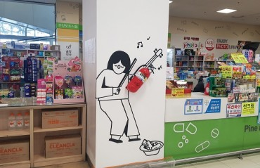 Gangwon Province Highlights Fire Extinguisher Placement with Eye-catching Illustrations