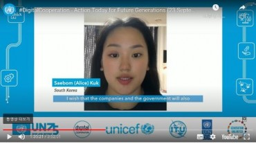 Korean Teenagers Give 90-second Statement at United Nations