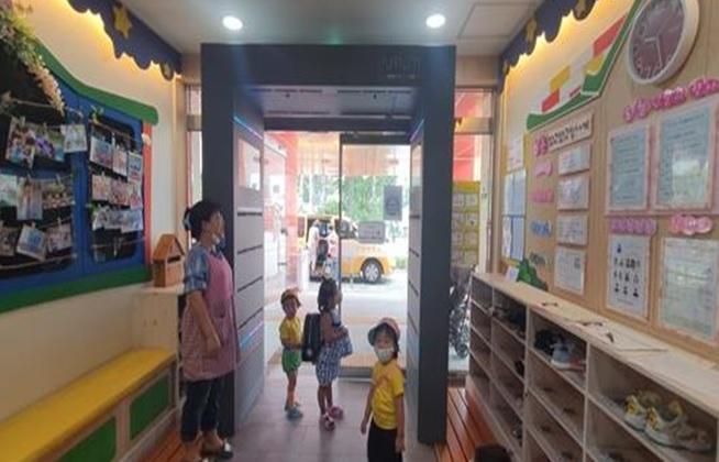 S. Korea to Designate 36 Locations as Fine Dust Intensive Care Zones